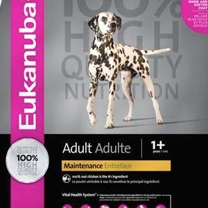 Eukanuba Dog Food Reviews Ratings And Analysis
