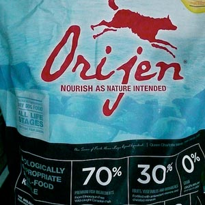 Orijen Dog Food Reviews >> Orijen Dog Food Reviews Ratings And Analysis